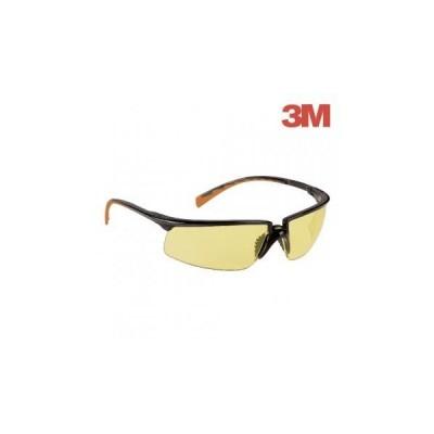 Ochelari de protectie SOLUS cu lentila galbena