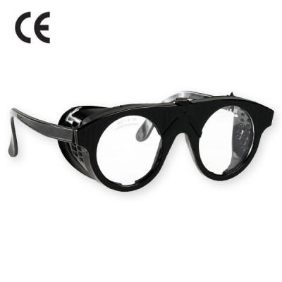 Ochelari de protectie cu lentila de sticla DUPLEX