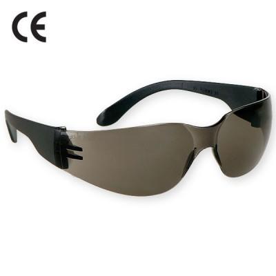 Ochelari de protectie FERRO cu lentila fumurie