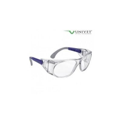 Ochelari de protectie cu lentile de prescriptie, cu rama plastic model 539