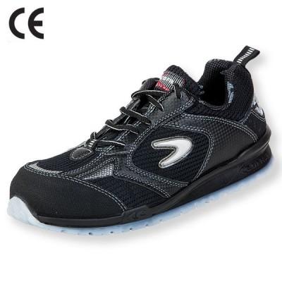Pantof  PETRI S1P